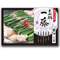 Z094.もつ鍋一藤(醤油味)+しめのちゃんぽん麺付