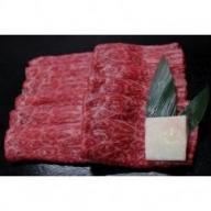 A26-1 千日和牛上モモすき焼き用 約600g(山形牛)
