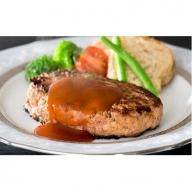 A28-3 国産牛肉100%ハンバーグ 約3.0kg(約150g×20個)