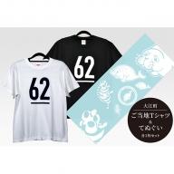 山形県大江町 オリジナルご当地Tシャツ&てぬぐい