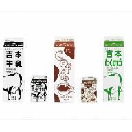 吉本牛乳(さかわの地乳)たんのうセット