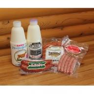 ジャージー牛乳製品&ソーセージ詰合せ ジャージーカントリー