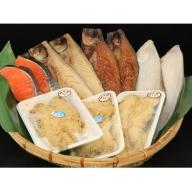 手づくりうまいものセットA(干物、漬魚等5~8種程度)