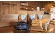 (10001021)「Wednesday」オリジナルブレンドコーヒー&グラノーラセット