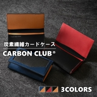 [P050] 炭素繊維織物 カードケース