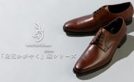 倭イズム 牛革マッケイビジネスシューズ紳士靴YAP601(ブラウン)