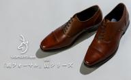倭イズム 牛革マッケイビジネスシューズ紳士靴YAP600(ブラウン)