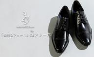 倭イズム 牛革マッケイビジネスシューズ紳士靴YAP500(ブラック)