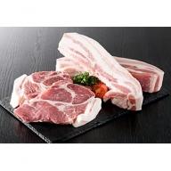 A290 山形県産豚2種盛り約1800gとリピート率NO1厚切り牛タン約300g