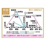 新幹線だからできる!日帰り1day 浜松(「ふじのくに家康公きっぷ+ふじのくに満喫ガイドマップ付プラン)
