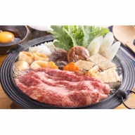 加西ねひめビーフすき焼食べ比べ(肩ロース・モモ)2.4kg