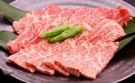 常陸牛A5等級 焼肉用1kg(ヒレ)