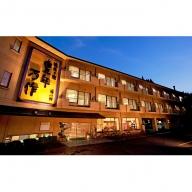 滝味の宿・豊年万作 食材の宝庫!茨城の味満喫のご宿泊券