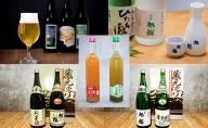 大子町の醸造所からお酒の定期便(5ヶ月連続お届け)