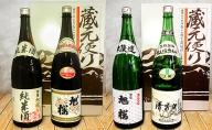 大子町の清酒一升瓶の定期便(2ヶ月連続お届け)