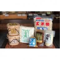 A-091 三吉麹屋の麹パワーセット