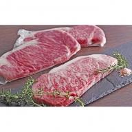 神戸牛サーロインステーキ 3枚