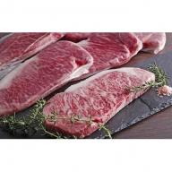 神戸牛サーロインステーキ 5枚