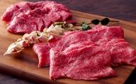 神戸牛赤身焼肉500g+すき焼肉500gセット
