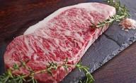 神戸牛 サーロインステーキ 約200g×1枚【お肉・牛肉・和牛・ステーキ】ヒライ牧場