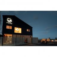【スイートルーム】海辺のカジュアルオーベルジュ1泊2食ペア宿泊券