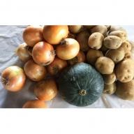 北海道野菜(たまねぎ・じゃがいも・かぼちゃ)約18kg