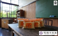 《訳あり》【伝統製法認定】 稲庭うどん 切り落とし 4袋セット(3,200g)