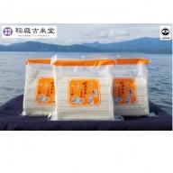 【伝統製法認定】 稲庭うどん 切り落とし 3袋セット(2,400g)