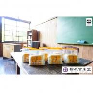 【伝統製法認定】 稲庭うどん 短寸(12cm)500g×6袋セット