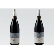 国産品種 赤ワイン2種 2本セット