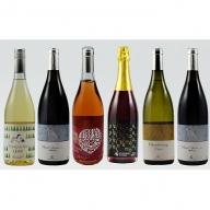 ワイン詰め合わせ6種セット