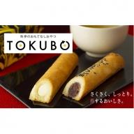 【オンザマーク】TOKUBO7種パック20本 31-OT05