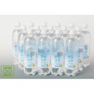 A5-014 蛍の郷の天然水(炭酸水)1L×15本(1ケース)