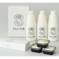 【02002】北海道さるふつ産牛乳900ml×3・バター100g×3個セット