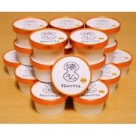 【03001】さるふつ牛乳アイスクリーム バニラ20個セット