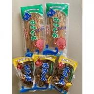 【09001】ホタテの貝ひも珍味 北海道猿払産 2種セット