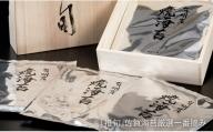 E60-023 「推旬」佐賀海苔厳選一番摘み(全形:5枚×10袋)