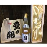 D4-53 豊乃関 15年熟成古酒(720ml)【豊後高田市限定超レアなお酒】