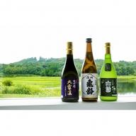 「一圃一酒」 至高の日本酒3銘柄セット