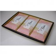 C2-01 山口園代表銘茶の一つ「美人ごのみ」3本セット