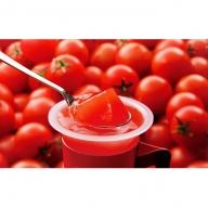 北海道仁木町産トマト使用!もりもとの【太陽いっぱいの真っ赤なゼリー】8個セット