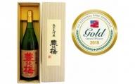 土佐の素材100% 2019全米日本酒歓評会金賞純米大吟醸吟(ギフト用)1800ml 1本 C-194