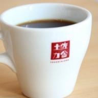 TS005深層水で淹れるコーヒーセット