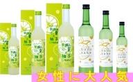 OK040早摘み小夏と柚子Liqueur yuzu sake500ml×各3本