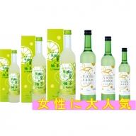 OK019早摘み小夏と柚子Liqueur yuzu sake500ml×各3本