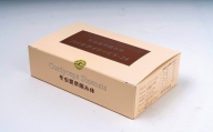 M7-02 バイオライナー CS-24 冬虫夏草菌糸体!