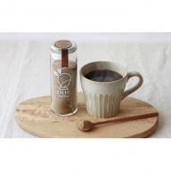 沖縄県限定 波照間島産黒糖コーヒーボトル