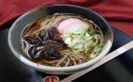 B3-26 西日本のそば処!大分県豊後高田市産そば乾麺12食(つゆ付)