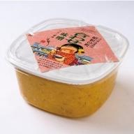 B-13 昭和の町合わせ味噌2kg