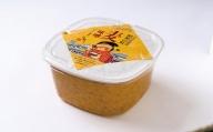 B-14 昭和の町麦味噌2kg